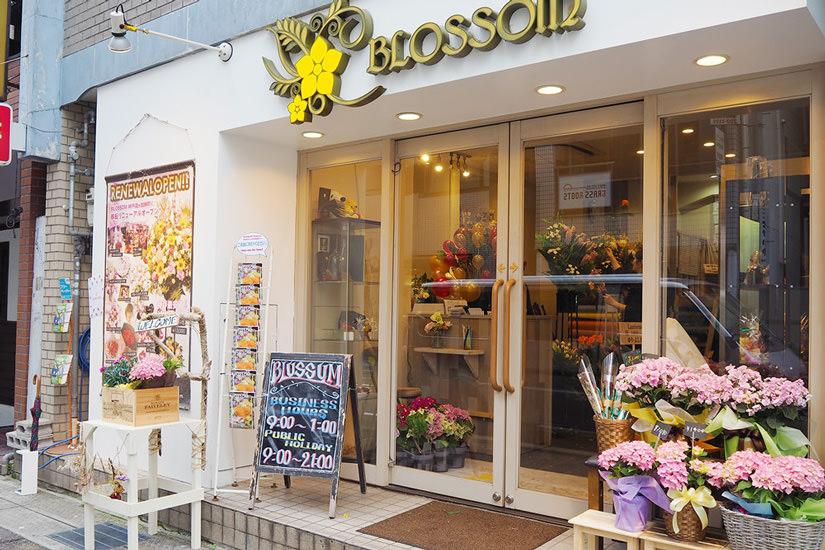 BLOSSOM神戸店店舗外観