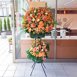 色指定2段スタンド花(オレンジ)