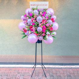 色指定バルーンスタンド1段(ピンク)