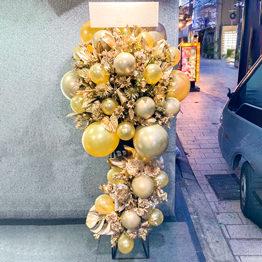 色指定バルーンスタンド3段(ゴールド)