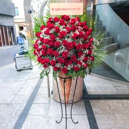 赤バラコーンスタンド(カスミソウ入り)