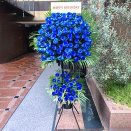 青バラ2段スタンド花